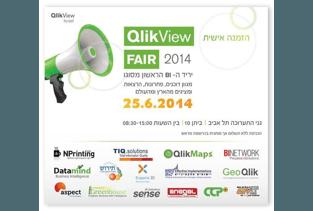 QlikView fair 2014